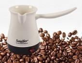 Semarto Com Designer Brands Smart Price Shop Online Now