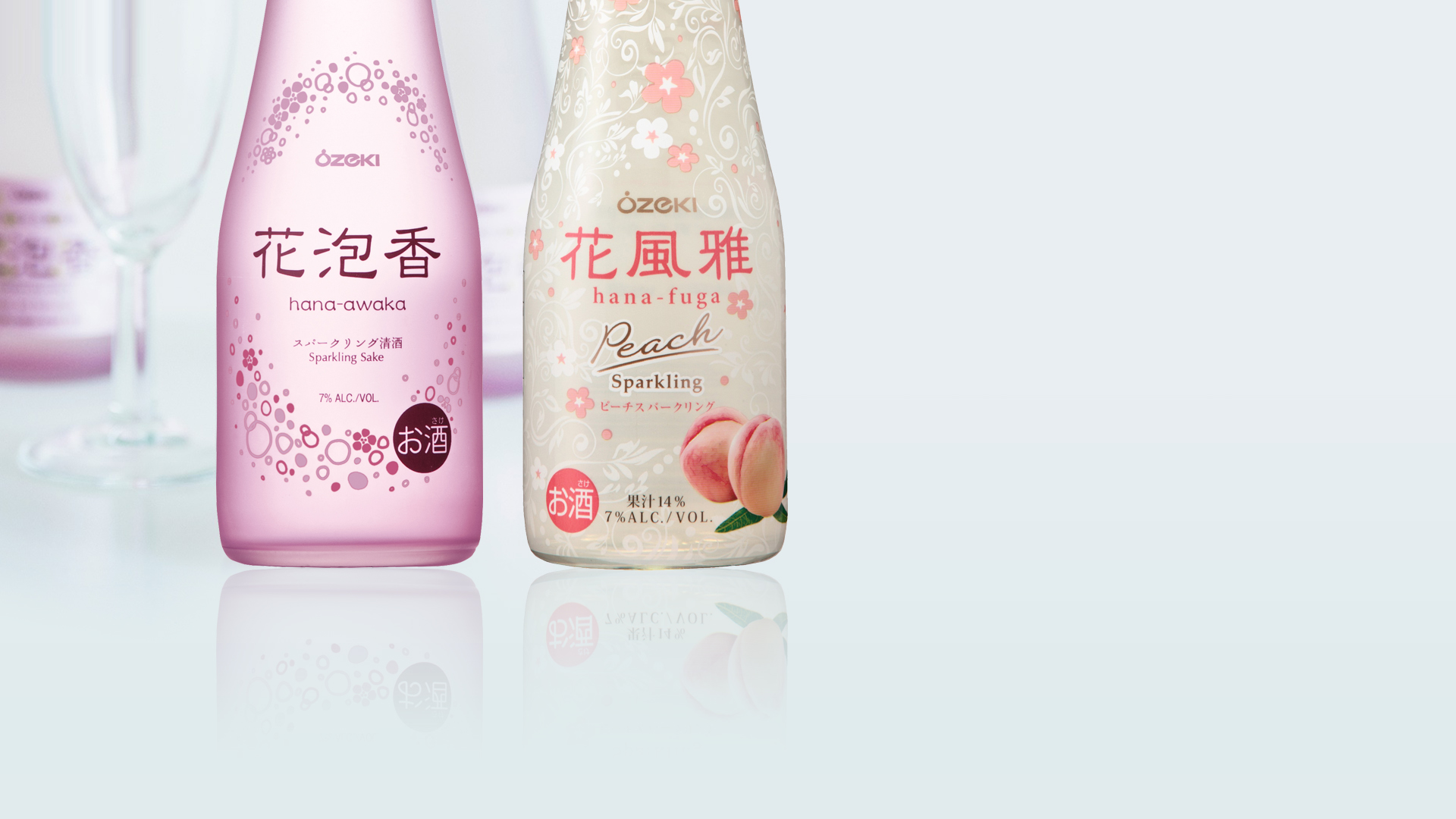 Light Refreshing Junmai Sparkling Fruit Sake