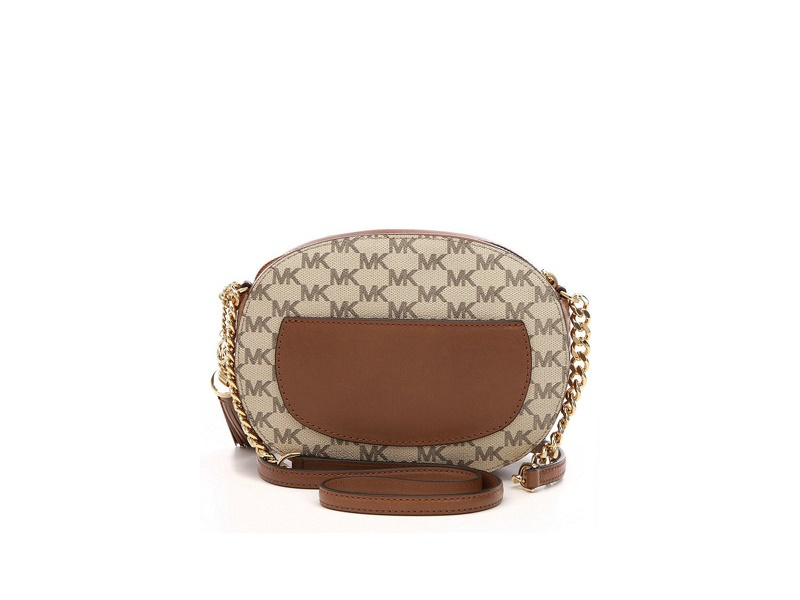 6913ad1e4875 img img · img · img img. Feature; Specs. Pretty floral appliqués decorate a MICHAEL  Michael Kors messenger ...